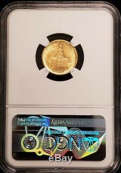 1926 $2.50 American Sesquicentennial Sesqui Commemorative Gold Coin NGC AU55