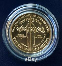 1987 US Constitution 4-Coin Commemorative Set