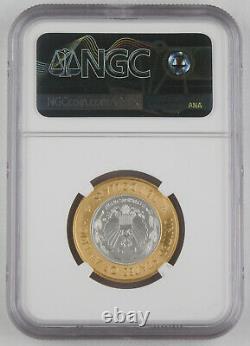 2000 W $10 Bimetallic Library of Congress Gold & Platinum BU Coin NGC MS70 RARE