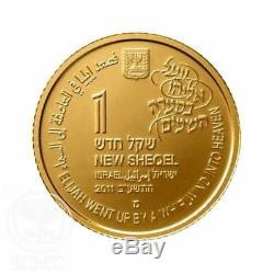 Israel 2011 Elijah in the Whirlwind Smallest Gold Coin Commemorative