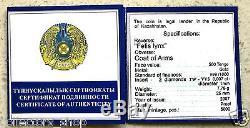 KAZAKHSTAN GOLD coin 500 tenge FELIS LINX with diamonds in eyes 2008 1/4 OZ