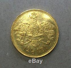 Romania 1906 12½ Lei Commemorative Gold Coin KM# 36